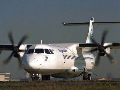 Image atr-42-landing of ATR 42 available for rent of flights with a Airliner
