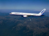 Image b757-flying of Boeing 757 available for rent of flights with a Business Aircraft